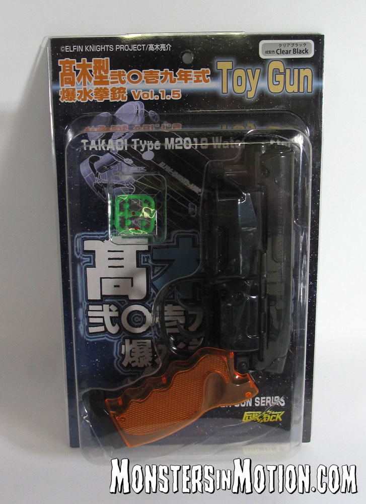 Blade Runner 1982 Blaster Takagai Type 2019 Water Gun Real Gun Series