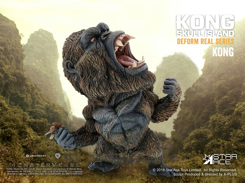King Kong Skull Island SD Super-Deformed Deforeal Vinyl Figure by Star Ace