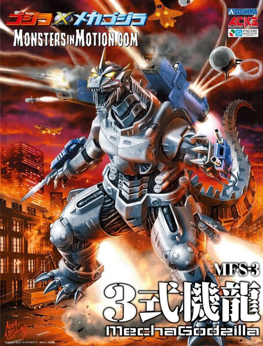 Godzilla Against Mechagodzilla MFS-3 Type 3 Kiryu Model Kit