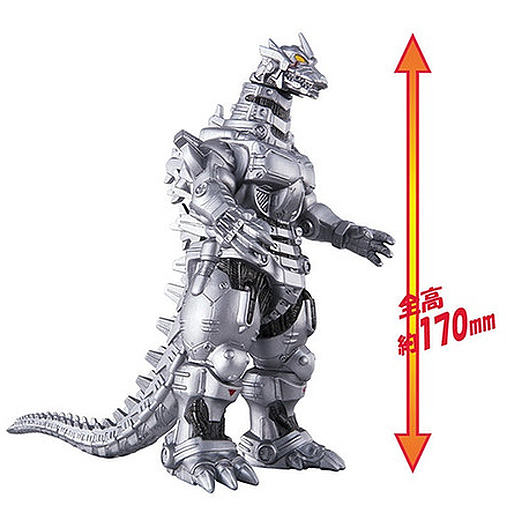 Godzilla 2004 Mechagodzilla Movie Monster Series Figure