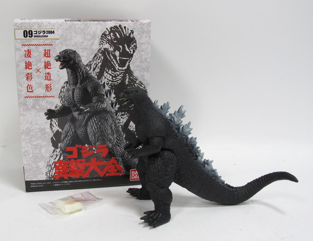 "Godzilla 2004 Final Wars Godzilla 6"" Vinyl Figure by Bandai Japan"