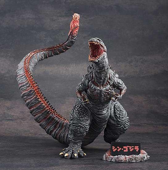 Godzilla Shin Godzilla Hyper Solid (Chou Gekizou) Series ...