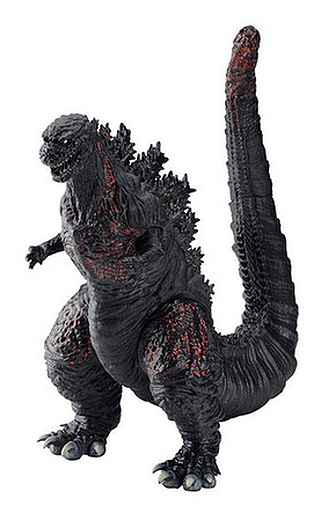 "Godzilla 2016 Shin Godzilla Monster King Series 12"" Figure"