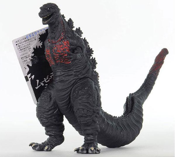 "Godzilla 2016 Shin Godzilla Movie Monster Series 7"" Figure"