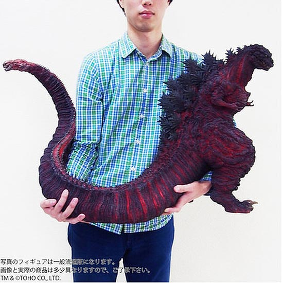 Godzilla 2016 Shin Godzilla 4th Form Gigantic Series Vinyl Figure by X-Plus