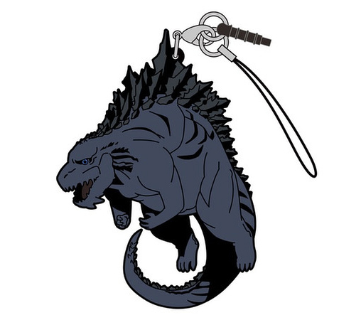 Godzilla 2017 Monster Planet Pinched Phone Strap Planet of the Monsters