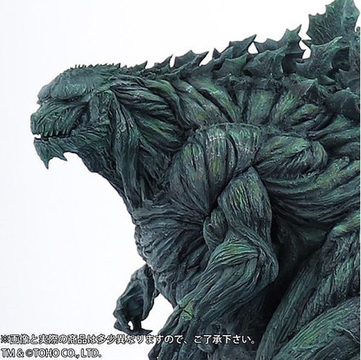 "Godzilla 2017 Monster Planet Earth Godzilla 12"" Fugure by X-Plus"