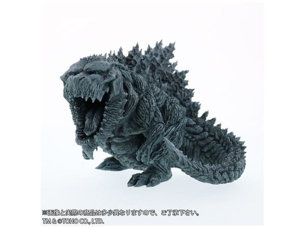 Godzilla Monster Planet Super Deformed Godzilla Earth X-Plus
