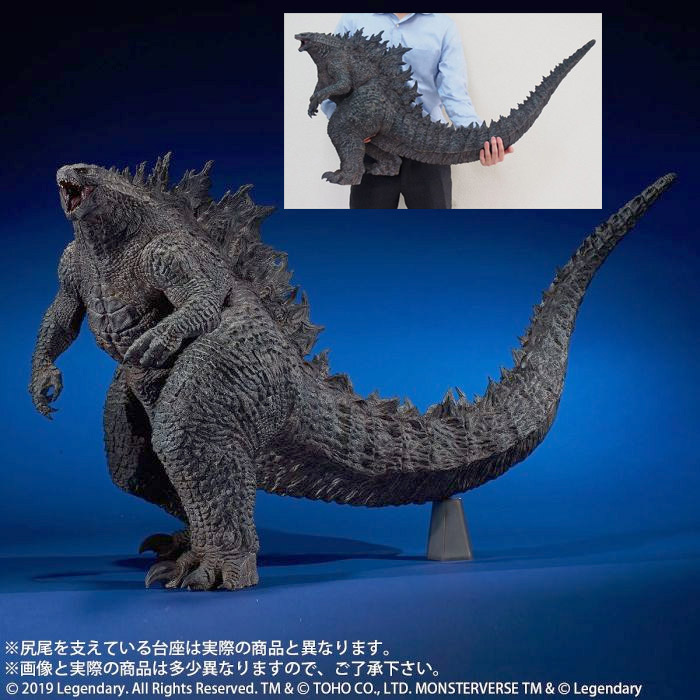 Godzilla 2019 King of the Monsters Gigantic Series Figure by X-Plus