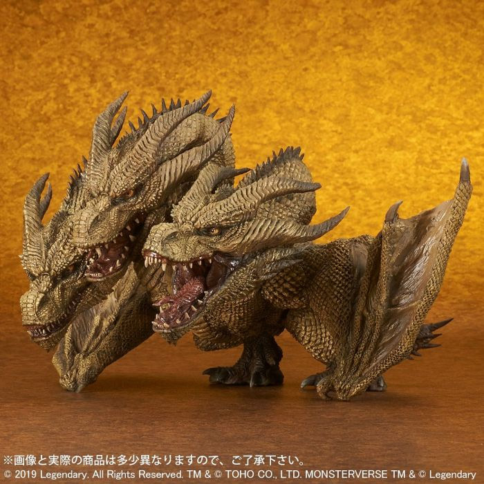 Godzilla 2019 King of the Monsters Ghidorah Defo-Real Figure by X-Plus Japan