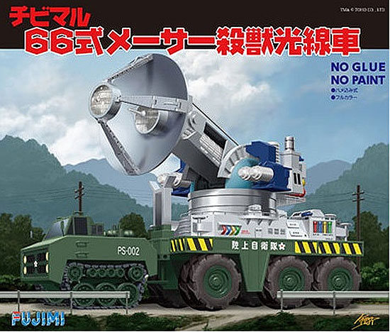 Godzilla Type 66 Maser Cannon Chibi-Maru Painted Snap Model Kit