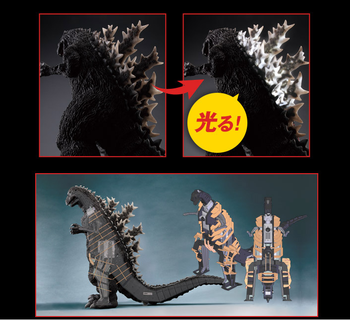 Godzilla Weekly Magazine 1954 Model Kit Subscription by DeAgostini
