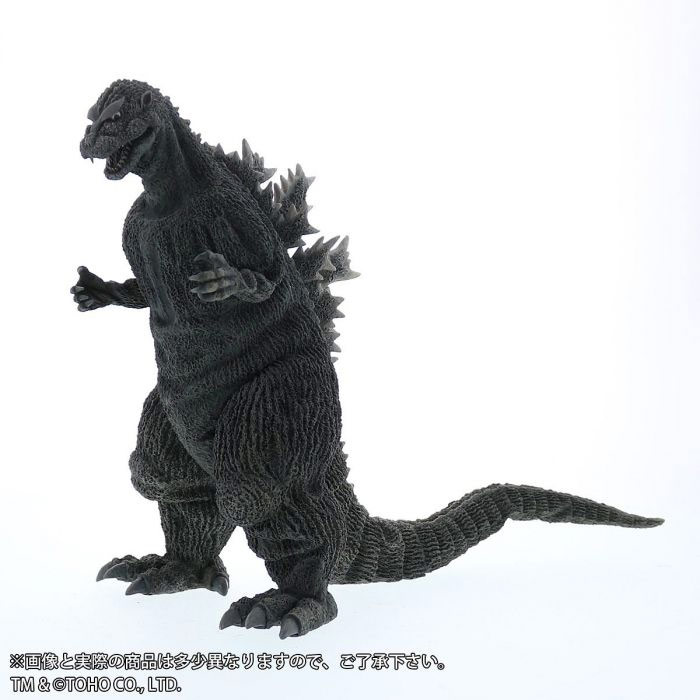 Godzilla 1954 Dai-Kaiju Series Vinyl Figure by X-Plus