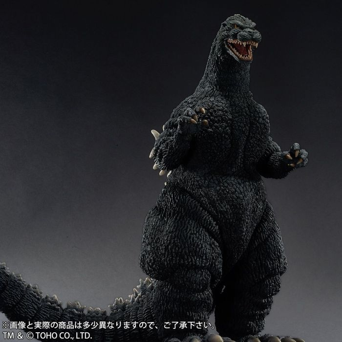 "Godzilla 1989 Godzilla Vs. Biollante Gigantic Series 20"" Tall Figure by X-Plus"