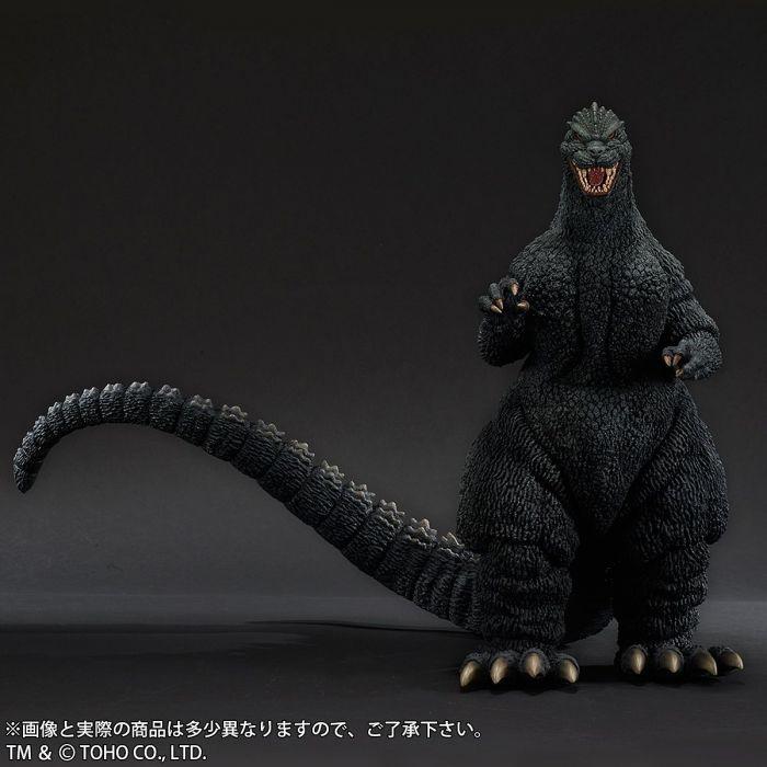 Godzilla 1989 Godzilla Vs. Biollante Gigantic Series 20 ...
