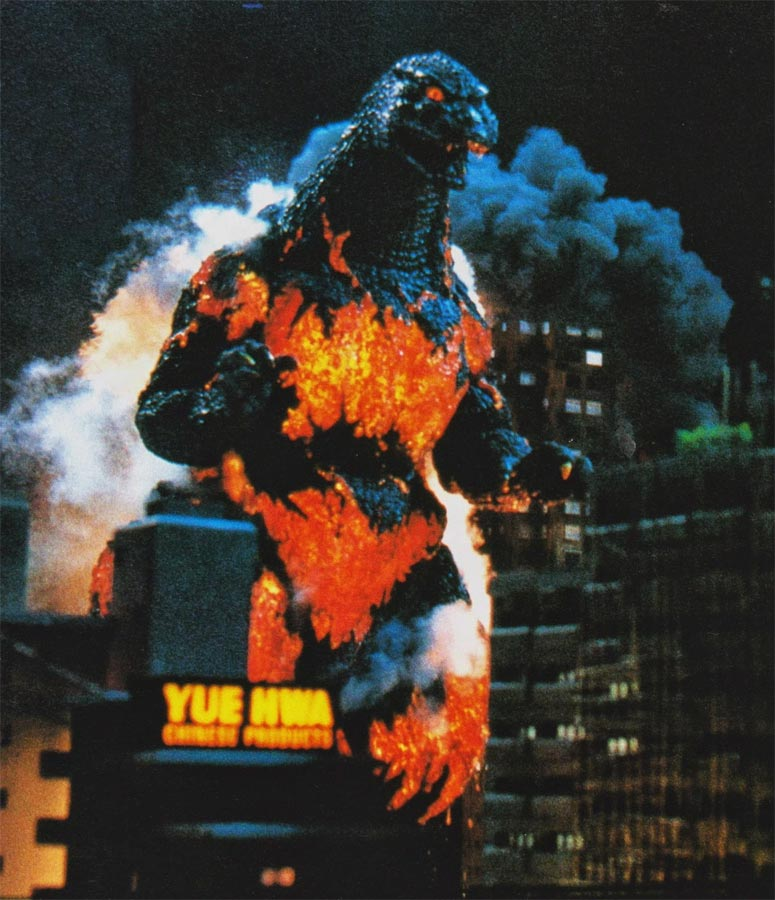 Godzilla Vs. Destroyah 1995 Burning Godzilla Movie Monster Series Vinyl Figure