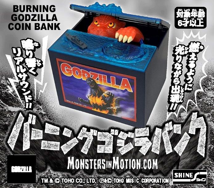7/' Burning Godzilla vs Destoroyah 1995 Movie Version Model Figure Toys Gifts
