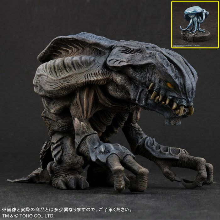 Godzilla 1999 Orga Defo-Real Figure by X-Plus Japan