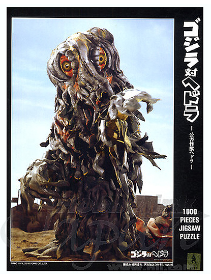 Godzilla 1971 Godzilla vs Hedora the Smog Monster 1000 Piece Jigsaw Puzzle from Japan