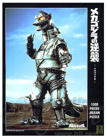 Godzilla Vs. Mechagodzilla 1000 Piece Jigsaw Puzzle from Japan