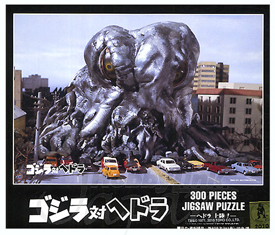Godzilla 1971 Godzilla Vs. Hedorah The Smog Monster 300 Piece Jigsaw Puzzle from Japan