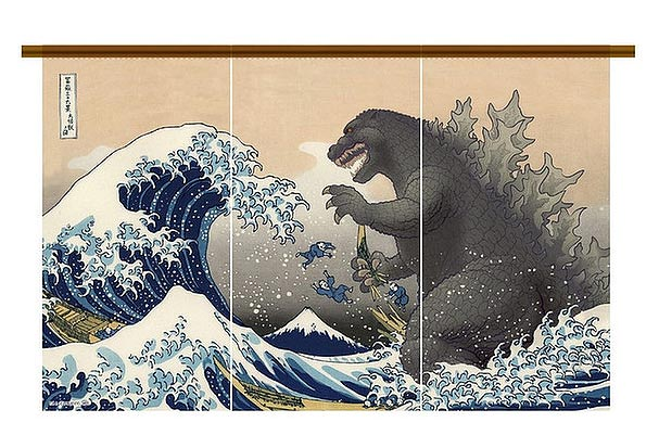 Godzilla 36 Views of Mount Fuji & Giant Monster Noren Tan Linen Hanging