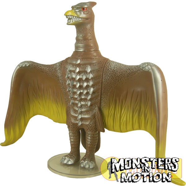 Rodan Sofubi Vinyl Figure by Medicom Limited to 100