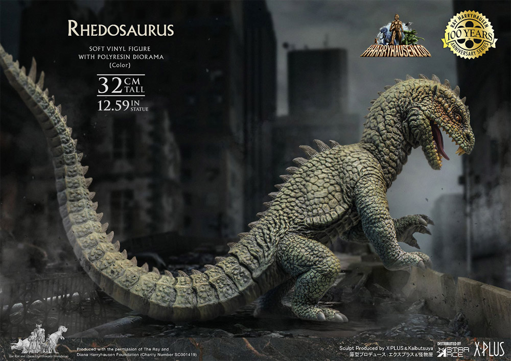 Beast from 20,000 Fathoms Rhedosaurus Normal Color Version Statue by Star Ace Ray Harryhausen 100th