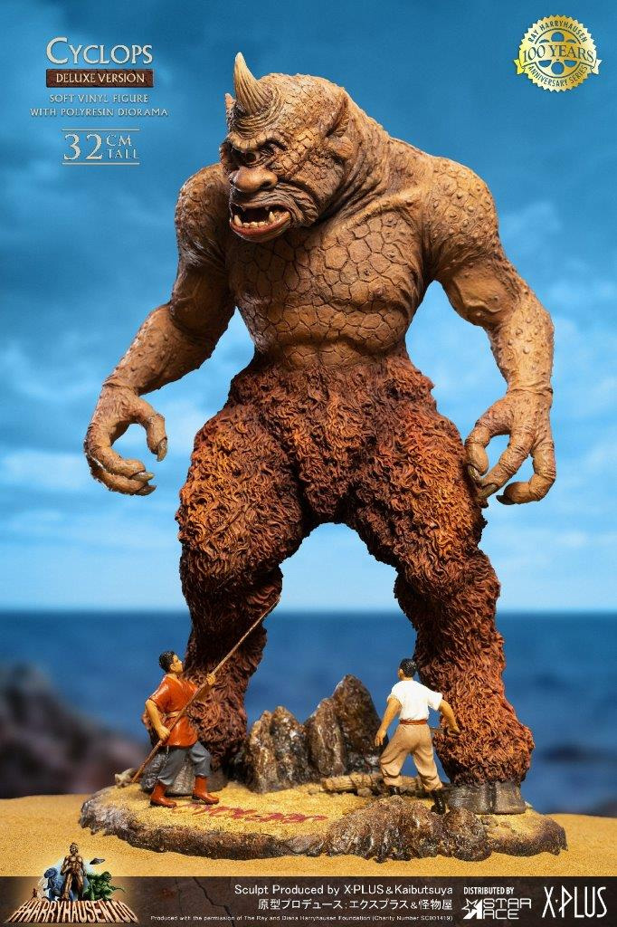 7th Voyage of Sinbad Cyclops Deluxe Figure by Star Ace Ray Harryhausen