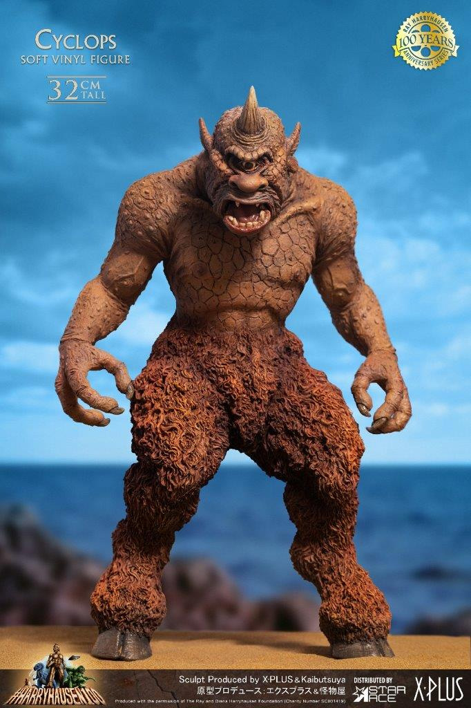 7th Voyage of Sinbad Cyclops Figure by Star Ace Ray Harryhausen