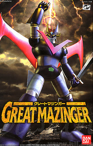 Great Mazinger Mechanic Collection Model Kit by Bandai Japan