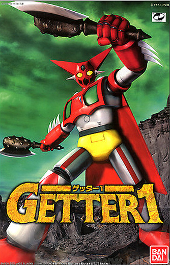 Getter Robo 1 Mechanic Collection Model Kit by Bandai Japan