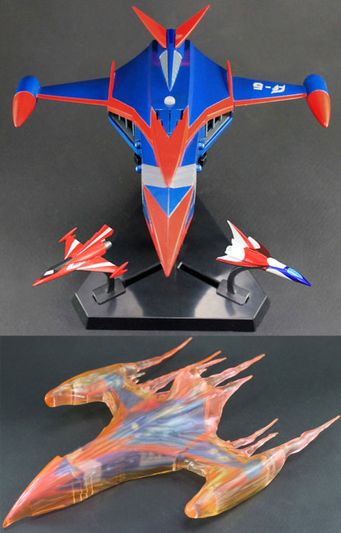 Gatchaman God Phoenix Metal Action Replica Battle of the Planets
