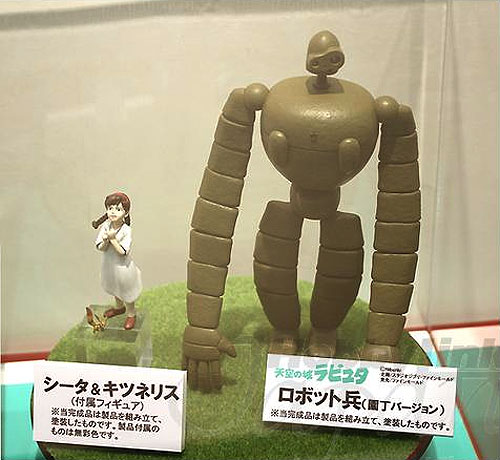 Laputa Castle in the Sky Robot Soldier Gardener Version Model Kit by Fine Molds