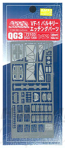 Macross Robotech VF-1 Valkyrie Photo-Etched Parts 1/72 Model Kit Upgrade by Hasegawa