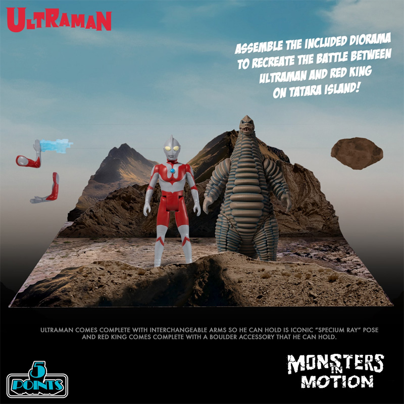 Ultraman and Red King 5 Points Diorama with Figures Box Set