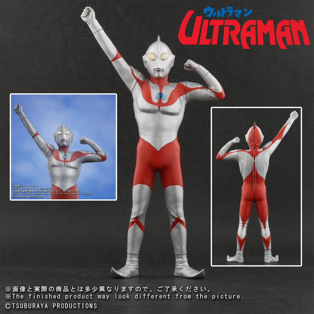 Ultraman Classic Series Type B 1/6 Scale Figure by X-Plus