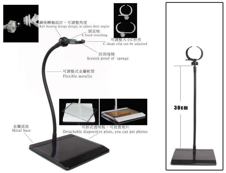 1/6 Scale Figure Deluxe Display Stand Black by Playtoy