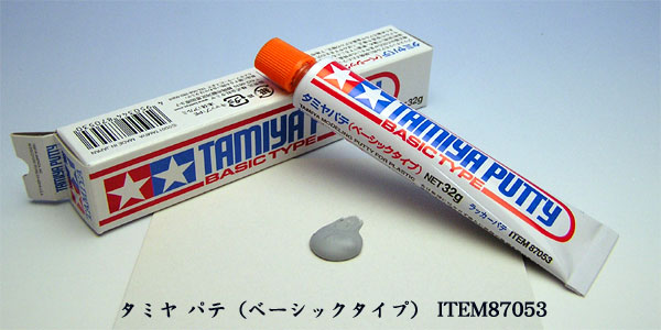 Tamiya Putty Basic Type