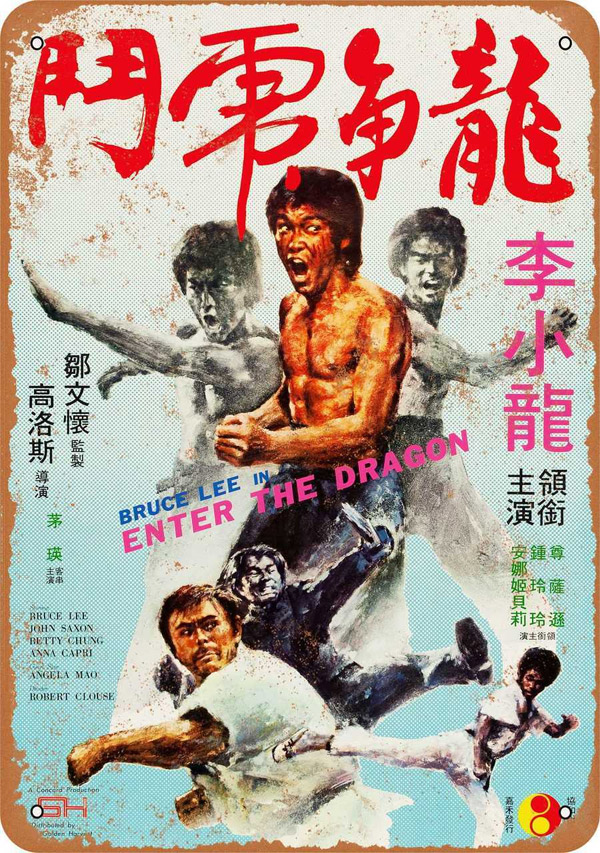 "Bruce Lee Enter The Dragon 1973 Chinese Movie Poster Metal Sign 9"" x 12"""