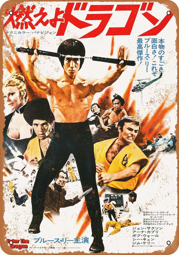 "Bruce Lee Enter The Dragon 1973 Japanese Movie Poster Metal Sign 9"" x 12"""
