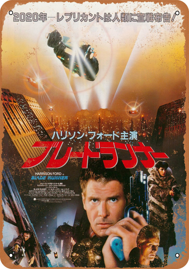 "Blade Runner 1982 Japanese Movie Poster 10"" x 14"" Metal Sign"