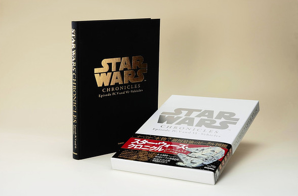 Star Wars Chronicles Episode IV, V And VI Vehicles Archive Hardcover Book