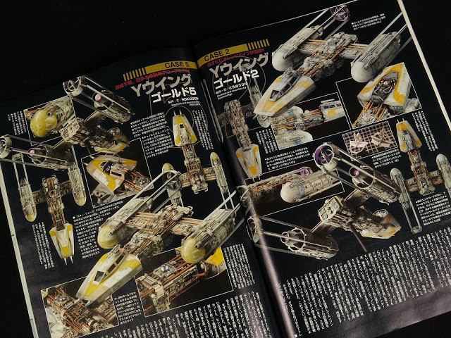 Star Wars Modeling Archive Book by Model Graphix
