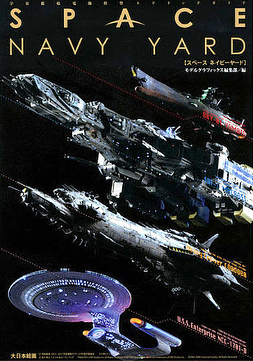 Space Navy Yard Space Ship Modeling Guide Book by Model Graphix