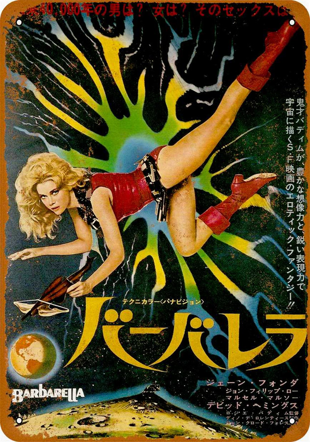 "Barbarella 1968 Japanese Poster Metal Sign 9"" x 12"""