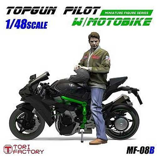 Top Gun Pilot with Motorcycle 1/48 Scale Model Kit