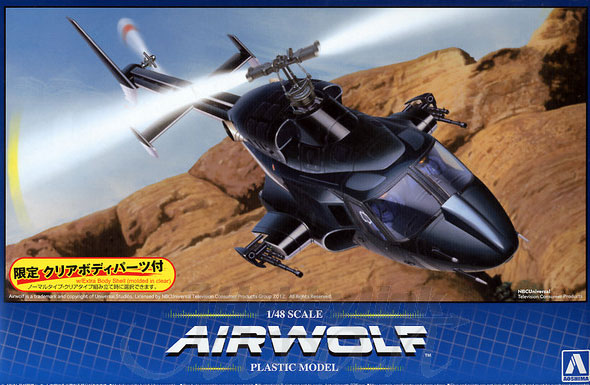 Airwolf with Clear Body 1/48 Scale Model Kit by Aoshima