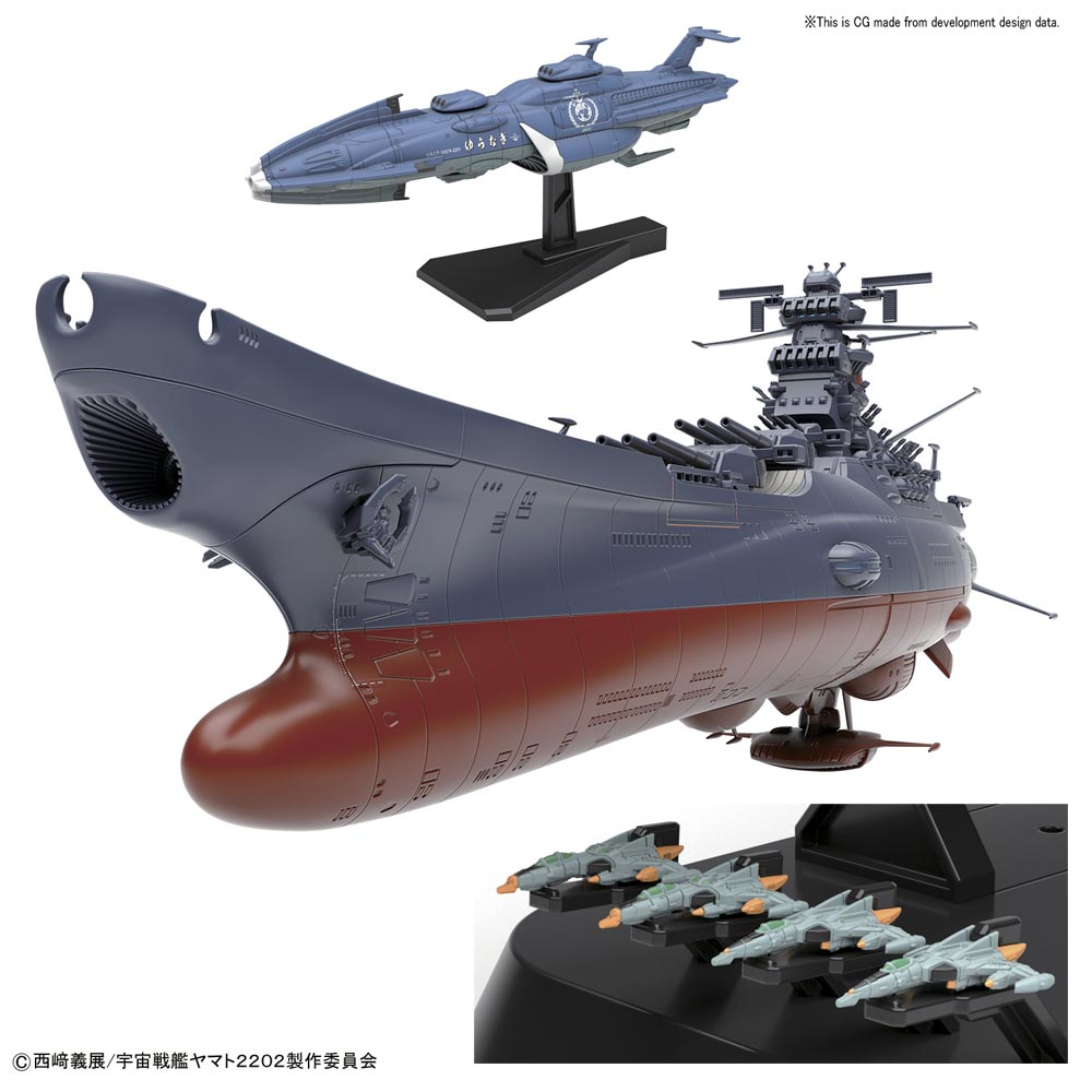 Space Battleship Yamato StarBlazers 2202 1/1000 Scale Model Kit
