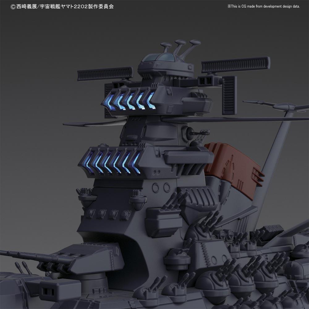 Space Battleship Yamato StarBlazers 2202 1/1000 Scale Model